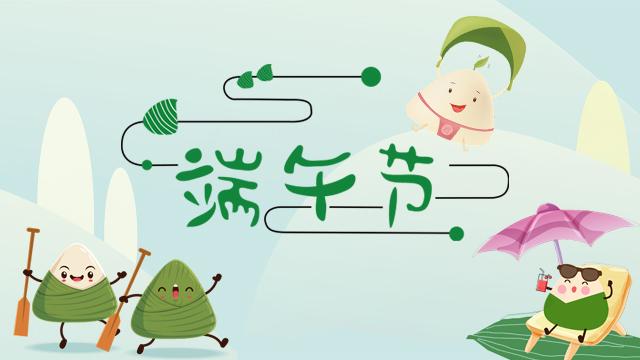 【网络中国节】六月天艳阳 端午粽飘香