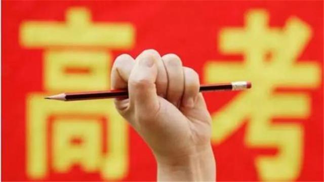 遼寧高考24日前發分 同時公布錄取分數線
