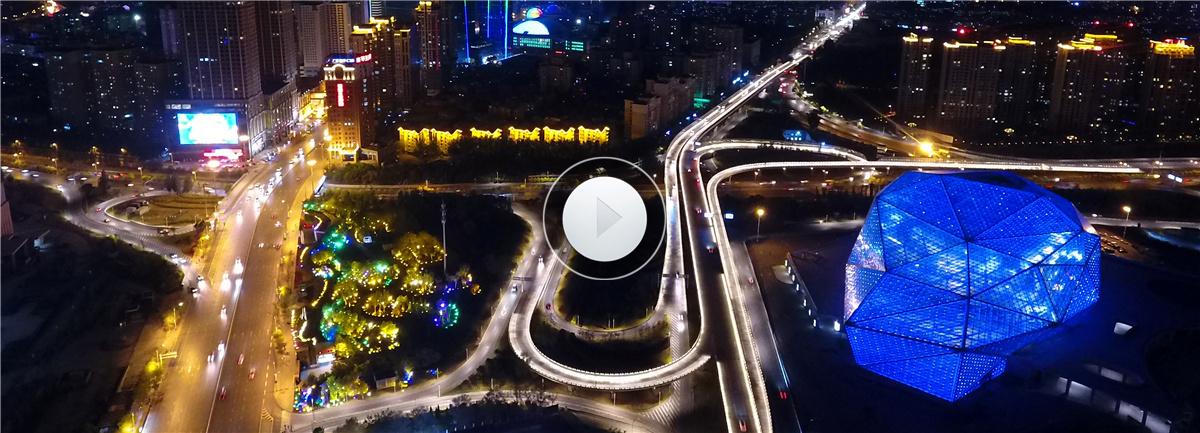 【飞阅中国】夜宿盛京城 航拍夜色下的沈阳