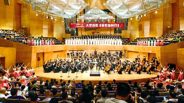 """""""沈阳之春""""第七届中外音乐文化交流展闭幕式暨《放歌新时代》音乐会举行"""