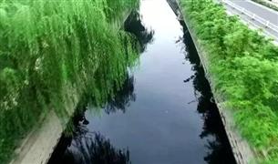 环保督查组进驻辽宁开展黑臭水体整治督查