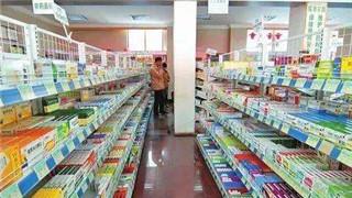 辽宁省整治农村地区和城乡接合部药店诊所