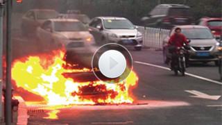 【视频】两辆车起火疑似自燃