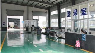 辽宁:机动车检测等收费项目由市场定价