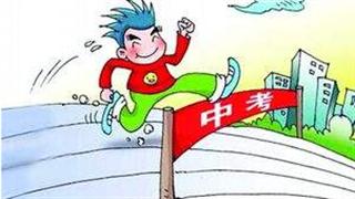沈阳市2018年中招第一批次最低分数确定