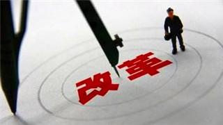 沈阳正式废止15件政府规章