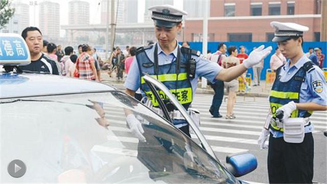 【视频】沈阳市将全面整治非法出租客运经营行为