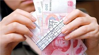 辽宁省14个市最低工资标准全部调整完毕