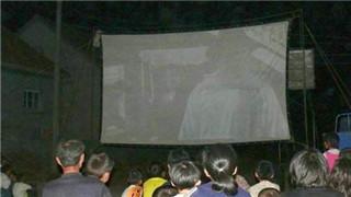 辽宁农村公益电影放映实现GPS远程监管全覆盖