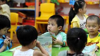 沈陽公辦幼兒園執行新收費標準 不得跨月預收