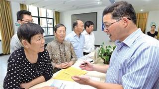 沈陽市政府公開選聘20名法律顧問