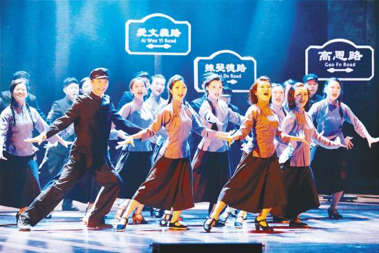 《海上·音》亮相遼寧大劇院