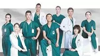 遼寧省舉辦首個中國醫師節慶祝大會
