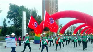 盤錦舉行國際徒步大會