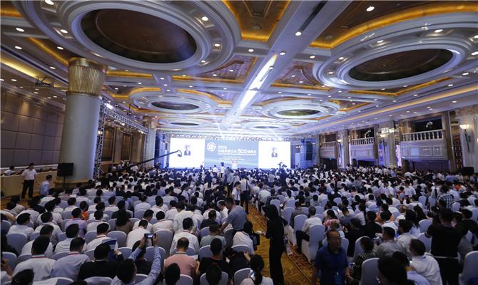 新華VR帶您走進中國民營企業500強峰會