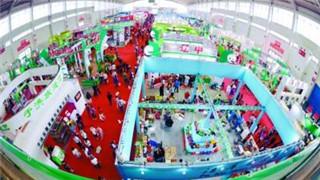 第十八届沈阳国际农业博览会举办成果发布会