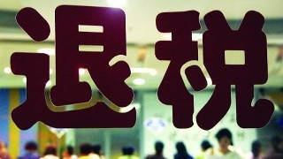 长海1800余养殖户信息导入出口退税综合管理平台