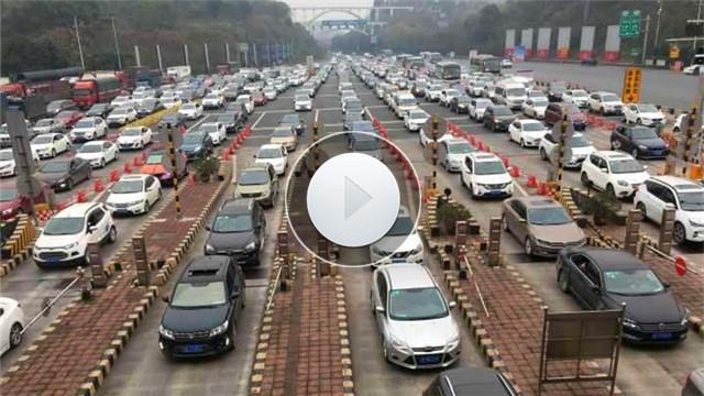 【视频】辽宁:中秋假期 高速车辆多为短途游