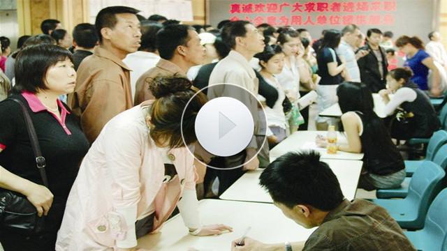 【视频】辽宁省前八个月城镇新增就业37.6万人