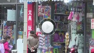 【視頻】兒童紋身貼紙:艷麗外表下的隱患