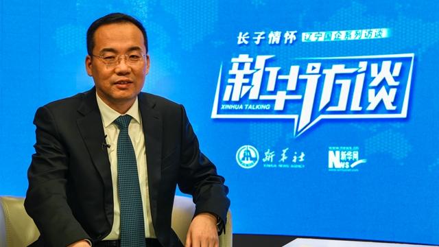 將遼漁集團建設成為中國海洋經濟領軍企業
