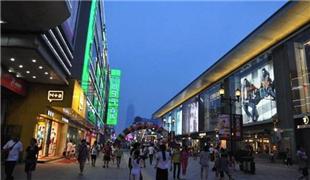 沈陽:中街獲批首批國家步行街改造提升試點
