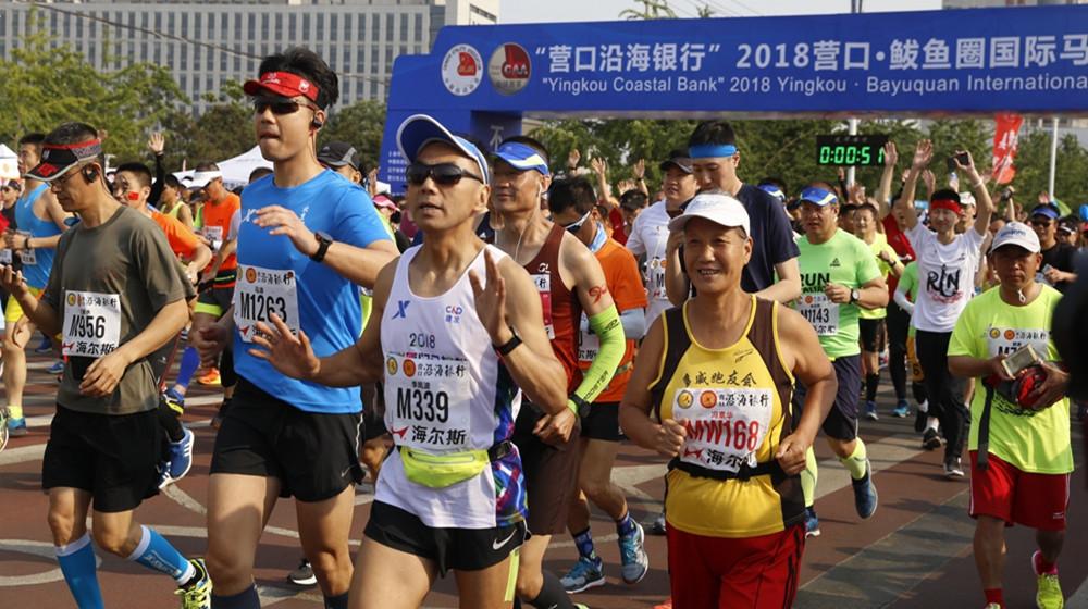 2018鲅馬鳴槍 18000余名選手在渤海之濱開跑