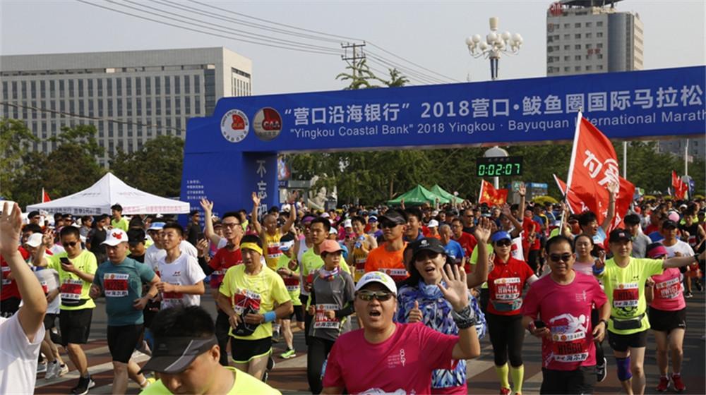 參賽選手衝出起跑線