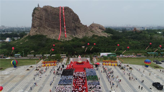 中國營口望兒山母愛文化節開幕