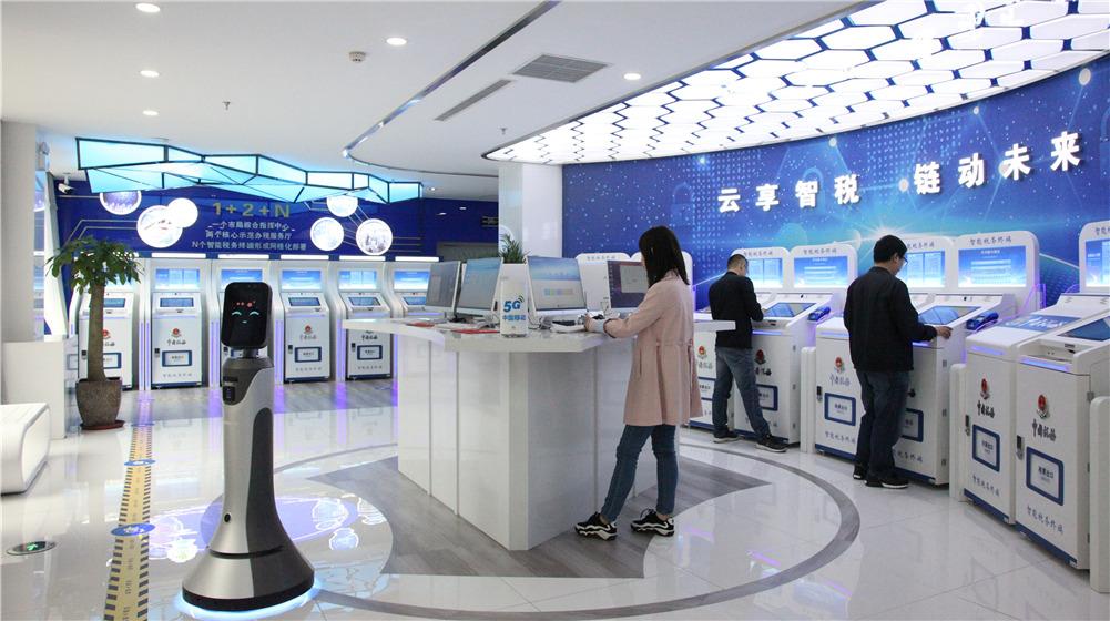 全(quan)國(guo)首個5G智慧辦稅廳(ting)落地(di)遼寧丹東