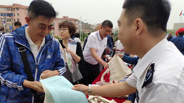大連石化公司舉辦安全環保係列活動