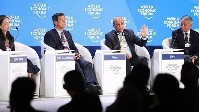 夏季(ji)達沃斯論壇(tan)舉行中國能源行業展望討(tao)論會