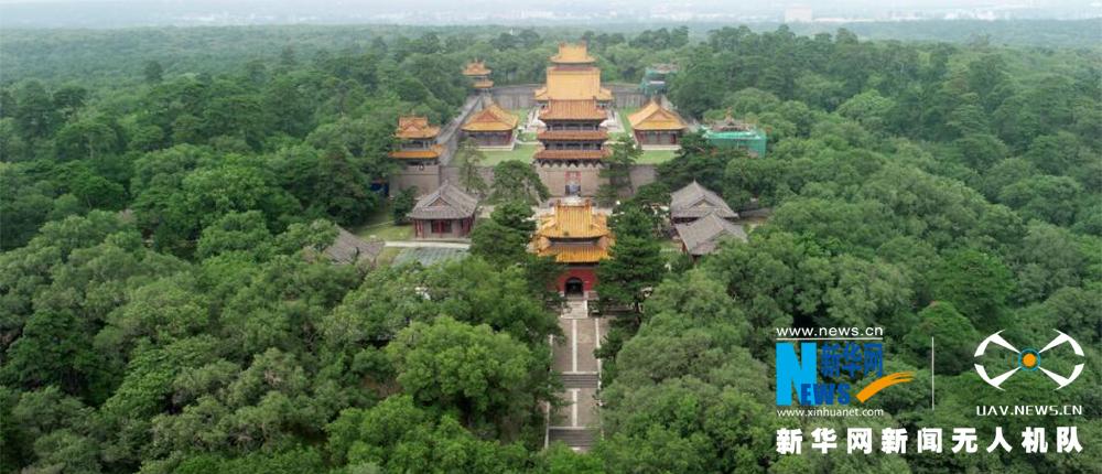 航拍:世界文化遺産——清福陵