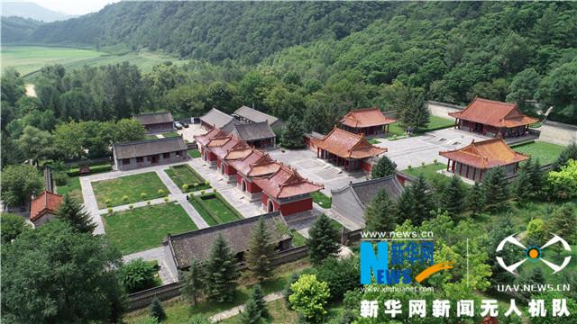 航拍:世界文化遺産——清永陵