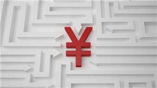 遼寧省規范暫付款工作取得階段性成效