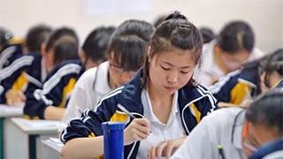 遼寧省公布新高考選考科目要求