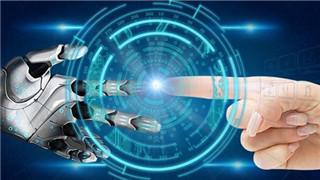 大連培育千億級人工智能産業集群