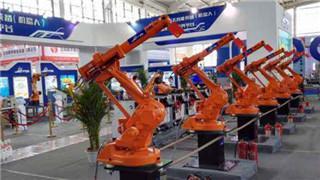 第十八屆中國國際裝備制造業博覽會9月在沈陽舉行