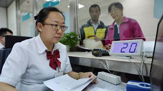 【視頻】大連明年起全面實施統一的城鄉居民醫保制度