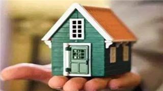 遼寧省專項整治住房租賃市場秩序
