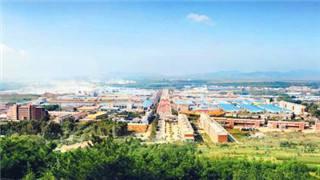 全國陶瓷主産區企業家會議在遼寧法庫舉行