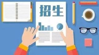 遼寧報名人數超計劃民辦學校實行電腦隨機錄取