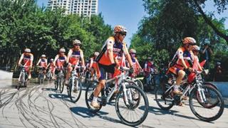 第六屆遼寧騎行節在沈陽舉行