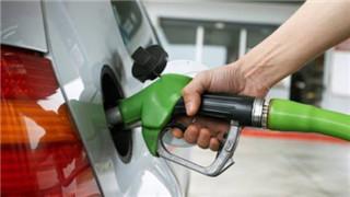 【視頻】今天零時國內油價年內第七降 加滿一箱油少花6元