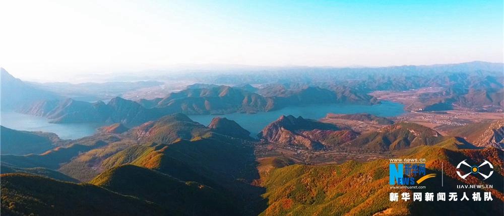 航拍遼南步雲山——層林盡染 漫山紅遍