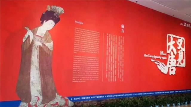 遼寧文化雲(yun)平台展播(bo)專題節(jie)目