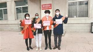 沈陽醫學院留學生志願服務隊助力疫情防控