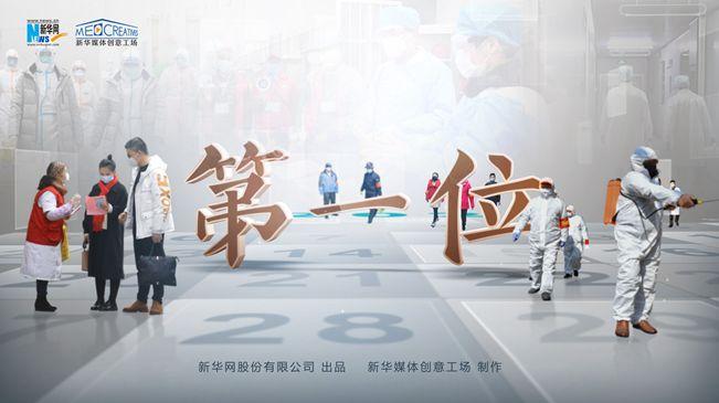 重(zhong)磅微視(shi)頻︰第一位(wei)