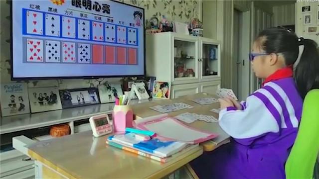 【視(shi)頻】沈陽69萬(wan)中(zhong)小學生迎來(lai)線上(shang)開學