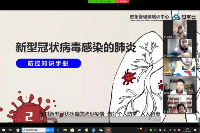 """沈陽市(shi)第一三四中(zhong)學將戰""""疫(yi)""""事(shi)跡(ji)融入開學教育"""